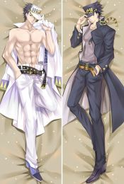 JoJo's Bizarre Adventure Jotaro Kujo Anime Dakimakura Pillow Case