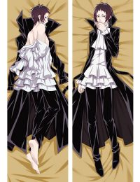 Bungo Stray Dogs - Ryunosuke Akutagawa Anime Dakimakura Pillow Cover