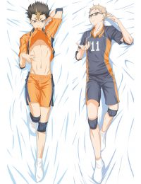 2017 New Anime Haikyuu!! Yuu Nishinoya Dakimakura Hugging Body Pillow Case Cover