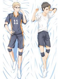 Haikyu!!Karasuno High School Yū Nishinoya Kei Tsukishima Anime Dakimakura Pillow Cover