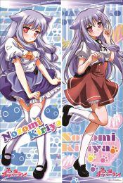 Mayoi Neko Overrun! - Nozomi Kiriya Anime Dakimakura Pillow Cover
