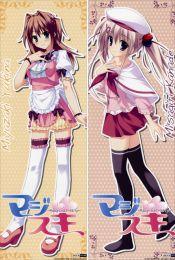 SM834-3 marginal skip - Koyuki Umetani + Yukina Miyazaki ANIME DAKIMAKURA JAPANESE PILLOW COVER