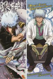 Gintama - Gintoki Sakata Anime Dakimakura Pillow Cover