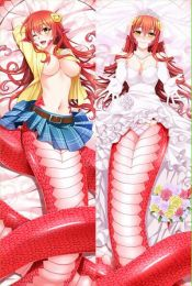 Monster Musume No Iru Nichijou Miia Body Pillow Cover Snake Body Pillow
