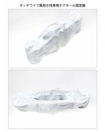 koteiki  Sex Supplies used for Multi-functional Pillowcase